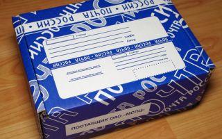 Как и в каких случаях можно отправить трудовую книжку уволенному работнику по почте