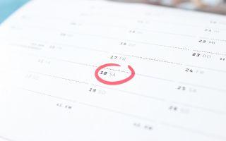 Продолжительность и порядок отработки при увольнении с работы