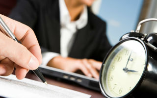 Оформление испытательного срока при заключении срочного трудового договора