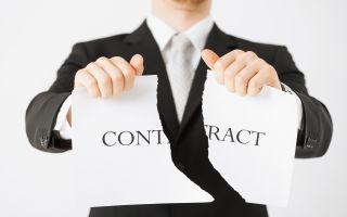 Особенности расторжения трудового договора по соглашению сторон
