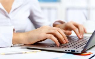О том, как можно узнать свой стаж в Пенсионном фонде России через интернет