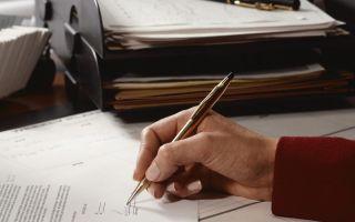Порядок составления заявления на увольнение по собственному желанию без 14-дневной отработки