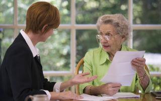 Особенности оформления доверенности на получение пенсии