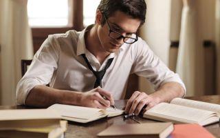 Особенности оплаты учебного отпуска для разных категорий учащихся