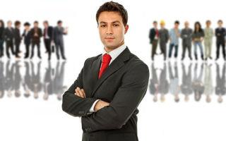 Ответственность за невыплату заработной платы УК РФ