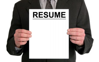 Порядок составления резюме для приема на работу