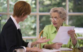 О возможности получения пенсии мужа вместо своей после его смерти