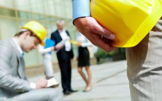 Разновидности контроля по охране труда и методика его проведения