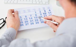 Оформление заявления, чтобы взять несколько дней в счет отпуска