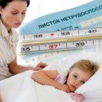 Больничный по уходу за ребёнком