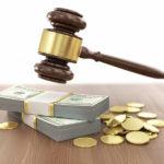 Обращение в суд для осуществления выплат