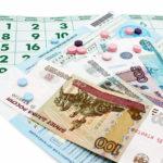 Количество дней больничного, которое оплачивается в год