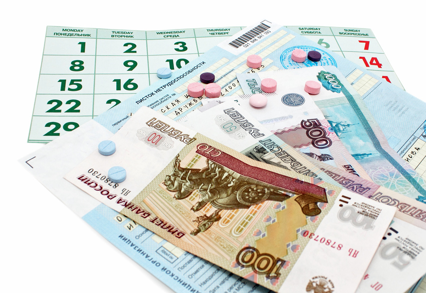 Сколько дней больничного оплачивается в год