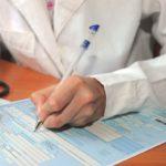 Выписывать больничный лист должен врач