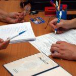 Трудовой договор и трудовая книжка