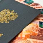 Порядок компенсации неиспользованного отпуска при увольнении, налогообложение