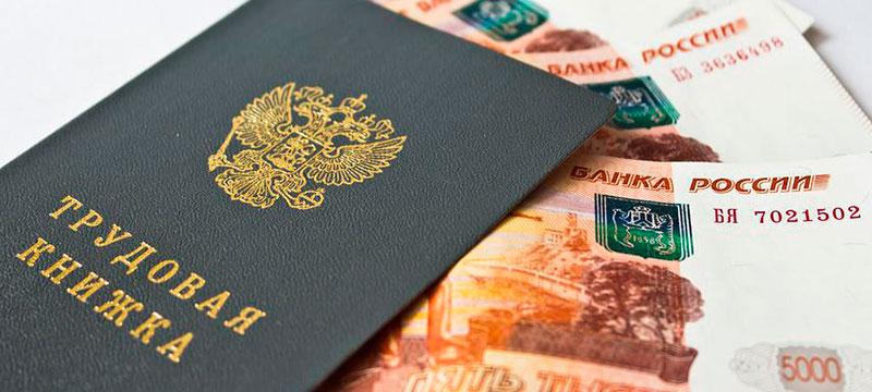 Компенсация за неиспользованный отпуск при увольнении налоги и взносы