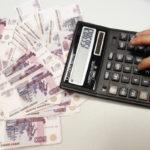 Расчет суммы выплат по больничному листу