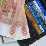 Разница между основной и дополнительной зарплатой