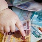 Оплата отпуска по уходу за новорожденным ребенком для отца