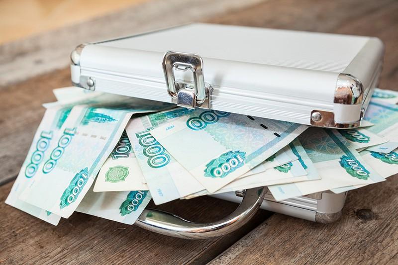 Размер суточных в командировке по России в 2020 году