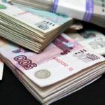 Уровень средних заработных плат по России