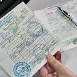 Страховые случаи по больничному в Белоруси