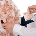 Оплата 1-дневной командировки на личном транспорте