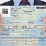О сроках предоставления больничного листа работодателю