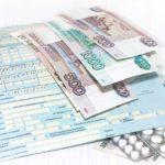 Нюансы по оплате больничного в выходные дни