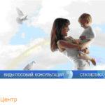 Официальный сайт ФСС РФ