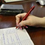 Оформление записи о временном переводе в трудовой книжке