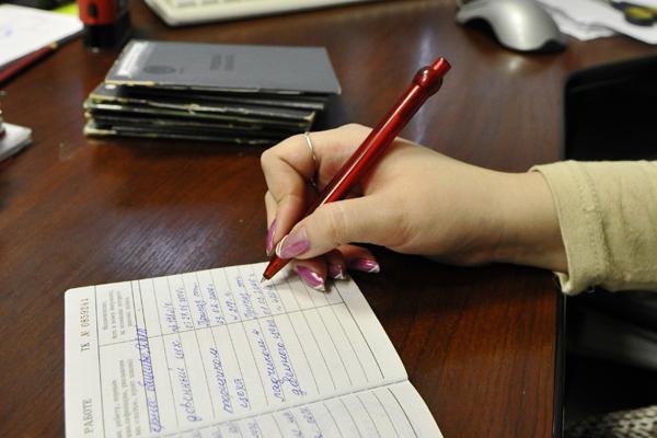 Правила заполнения трудовых книжек