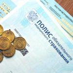 Страховой стаж и оплата листка нетрудоспособности