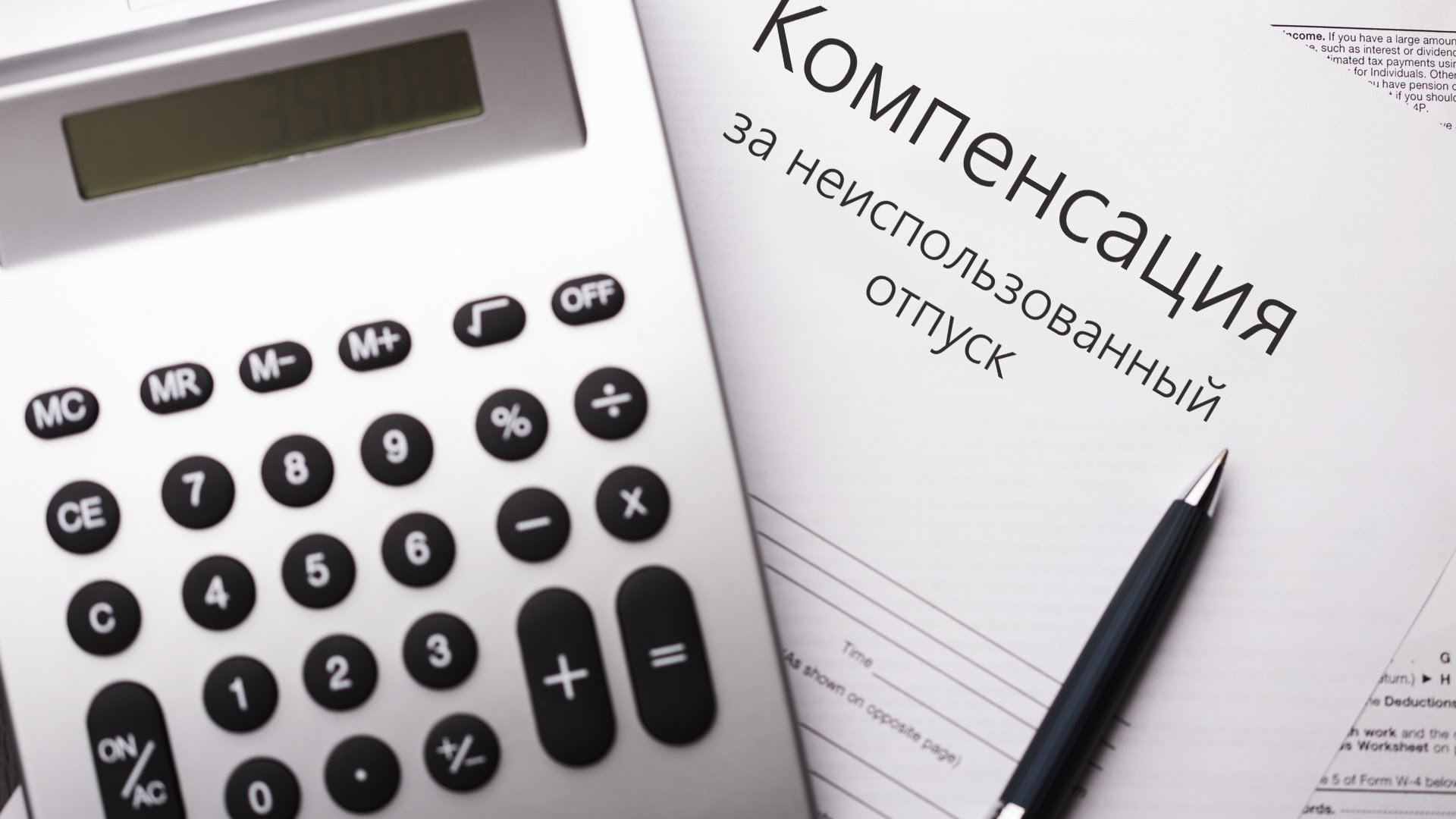 Судебные споры со страховыми компаниями