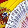 Размер средней зарплаты в Испании