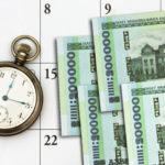 Расчет и время выплат по больничному листу