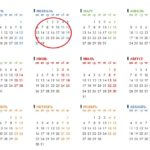 28 дней оплачиваемого отпуска