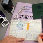Общие сведения по заполнению трудовых книжек