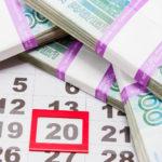 Порядок выплаты отпускных и заработной платы перед отпуском