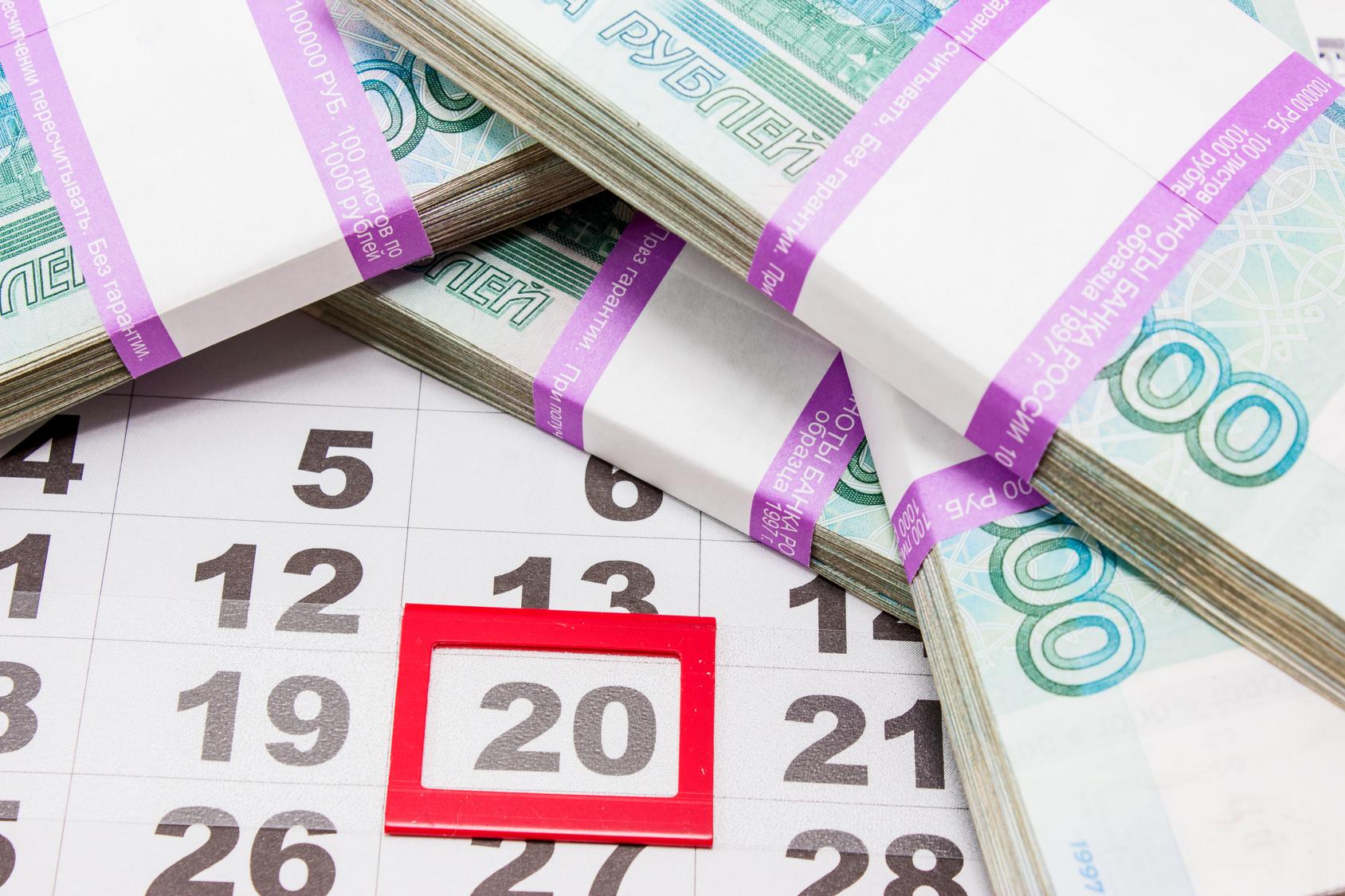 Постельное белье изменения в выплате заработной платы с октября 2016 зимней рыбалки