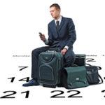Совпадение рабочей поездки с днями отдыха