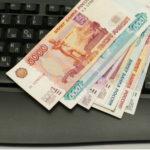 Выдача заработной платы наличными средствами