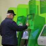 Пенсионер у банкоматов