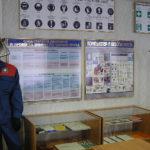 Порядок организации кабинета охраны труда