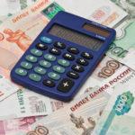 Процедура и особенности расчета заработной платы