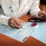Оформление врачом листка нетрудоспособности по беременности и родам