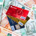 Выплата заработной платы наличными или на карту
