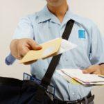 Отправка заявления на увольнение работодателю по почте