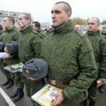 Призыв на срочную военную службу